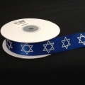 "Satin Royal Blue w/White Star of David 1"" 25y."