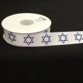 "Grossgrain White w/Royal Blue Star of David 1"" 25y."